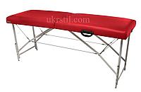 Складной массажный стол Ukrpremium