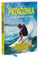 Ивон Чейнард Patagonia – бизнес в стиле серфинг. Как альпинист создал крупнейшую компанию спортивного снаряжения