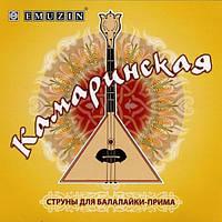 Emuzin Emuzin БПС-2 Камаринская Струны для Балалайки Прима