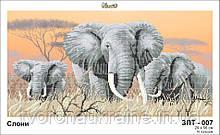 """Схема для вышивки бисером """"Слони"""""""
