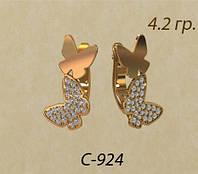 Женские золотые серьги 585* пробы с маленькими бабочками