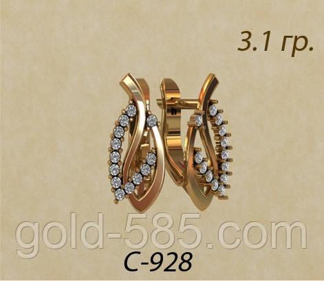 79aec9a4a472 Оригинальные женские золотые серьги 585  пробы с мелкими Фианитами ...