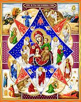 Схема для вышивки бисером ИКОНА БОЖИЕЙ МАТЕРИ НЕОПАЛИМАЯ КУПИНА
