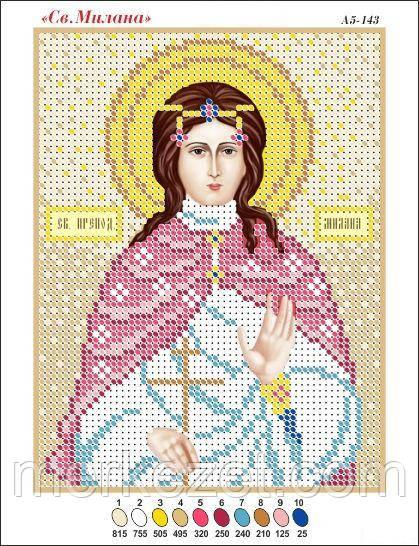 Святая Милана. Бисерная заготовка для вышивки икон