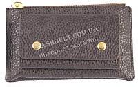 Компактный небольшой женский кошелек барсетка с ключницей DOY art. Y68 коричневый