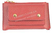 Компактный небольшой женский кошелек барсетка с ключницей DOY art. Y68 красный