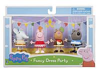 Свинка Пеппа Набор из 4 фигурок серия Нарядная вечеринка Peppa Pig Fancy Dress Party Pack 4 Pack Оригинал