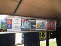 Реклама в маршрутных такси Одесса