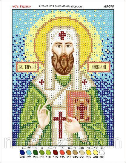 Святой Тарас. Канва для вышивки бисером. Заготовка для вышивания, схема