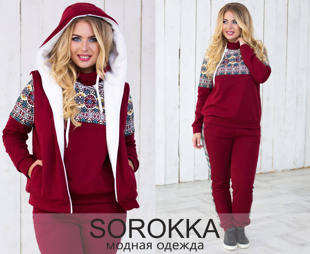 57432f7c726d Купить Тёплый женский спортивный костюм тройка батал с 50 по 56 ...
