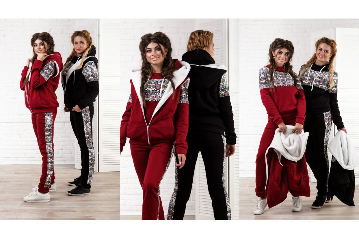 Женские спортивные костюмы размер 50 с доставкой