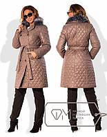 Пальто женское стёганое бежевое ДВ/-033