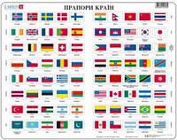 Пазл рамка-вкладыш Larsen Флаги стран мира (на украинском языке), серия МАКСИ L2-UA