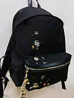 Рюкзак тканевый реплика YSL