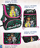 "Набор ""Monster Girl"" рюкзак + сумка + пенал, Josef Otten JO-1505"