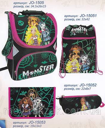 """Набор """"Monster Girl"""" рюкзак + сумка + пенал, Josef Otten JO-1505, фото 2"""