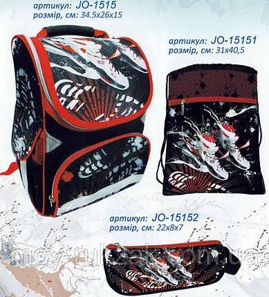 """Набор """"Кроссовки"""" ранец + сумка + пенал, Josef Otten JO-1515, фото 2"""