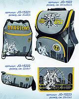 """Набор """"Робот"""" ранец ортопедический + сумка для обуви + пенал, Josef Otten JO-1522 арт.520169"""