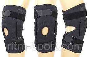 Наколенник (ортез коленного сустава) открывающийся с боковыми шарнирами (1 шт) GS-1220, фото 2