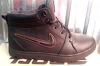 Ботинки мужские Nike кожаные чёрные и синие NI0139