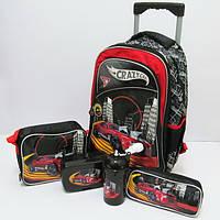 Набор детский чемодан - рюкзак + сумка + пенал + ланчбокс + бутылка, Машина Crazy Car