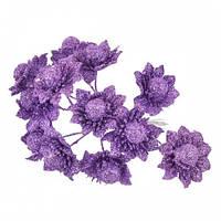 Цветы Хризантемы с глиттером Сиреневые 3 см 6 шт/уп
