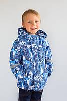 Куртка-жилет для мальчика утепленная 2в1  от 1,5 года до 4 лет размер 86-104