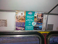 Реклама в маршрутках, метро от оператора УкрТрансРеклама