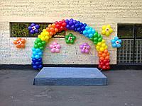 Арка - радуга из воздушных шаров