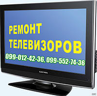 Ремонт кинескопных телевизоров