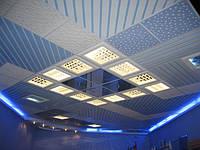Подвесной потолок, армстронг