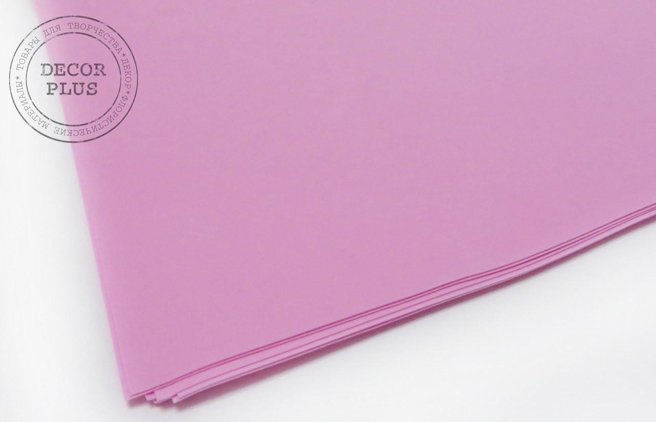 Фоамиран иранский №009 - розовый