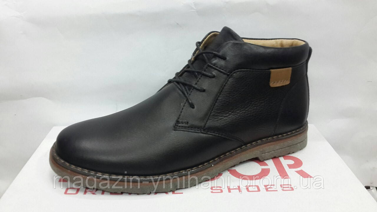 Мужские кожаные черные зимние ботинки. Украина  продажа, цена в ... 298e0c4246b