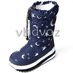 Модные дутики на зиму для девочки сапоги синие месяц спереди змейка 31р.