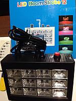 Диско  шоу Стробоскоп  LED Room Strobe 12L  MP3  Светомузыка  USB   Пульт   Акция !!!