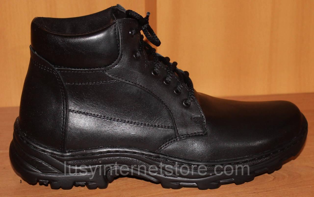 Мужские ботинки зимние на шнурках черные от производителя модель АМ250