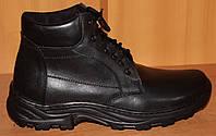 Мужские ботинки зимние на шнурках черные, кожаные ботинки зима на шнурках черные