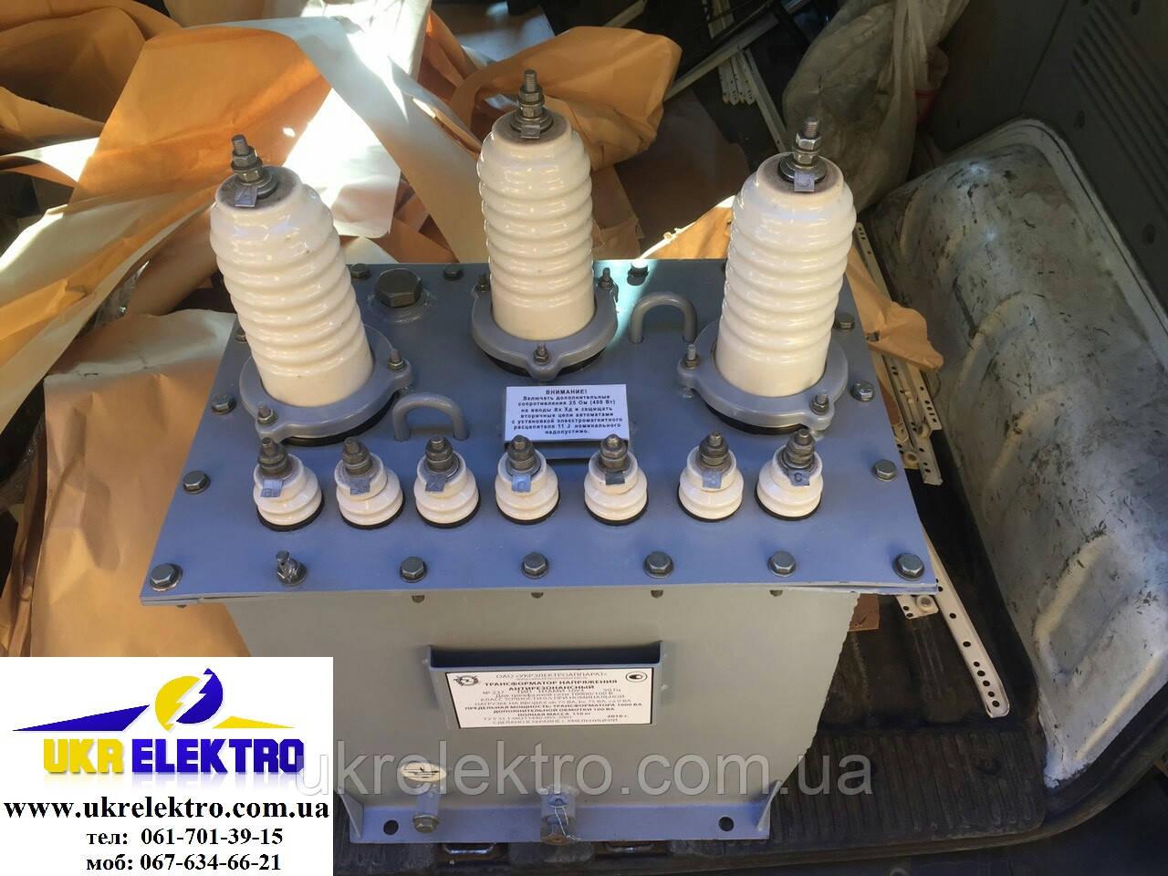 схема подключения трансформатора напряжения нтмк-6