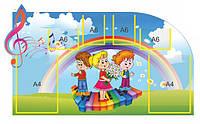 """Стенд для детского сада """"Музыкальная радуга"""""""
