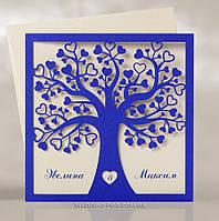 """Пригласительные """"Влюблённое дерево с листками сердечками"""" Синие"""