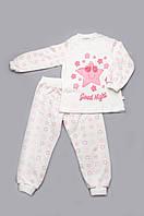 Пижама детская для девочки Звезды 100% хлопок 2 до 4 лет размер 92-104