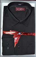 Приталенная мужская рубашка BENDU