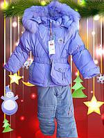 Комбинезон детский Хит продаж фиолетовый
