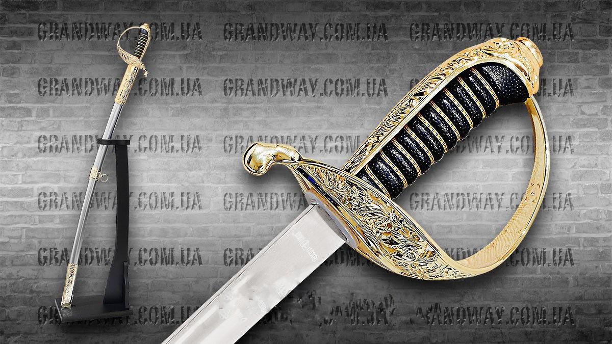 """Сабля парадная офицерская - 91 см длина  """"Grand Way"""""""