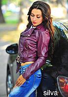 Куртка женская косуха с молниями и карманами бордовая+