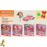 Кукла Cutie Pops  886-43H/44H/45H/46H 4 вида, с аксессуарами, съемные детали,