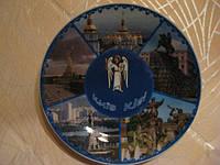 "Тарелка сувенир ""Киев""-1"