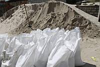Мешки полипропиленовые , фото 1