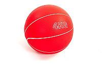 Мяч медицинский (медбол) резиновый 4кг SC-8407-4