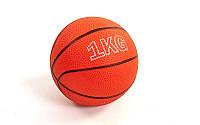 Мяч медицинский (медбол) резиновый 1кг SC-8407-1